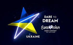 Хто представлятиме Україну на Євробаченні-2019: визначені всі фіналісти Нацвідбору
