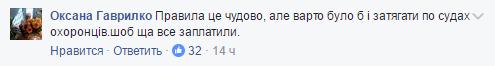 Избиение подростка в киевском супермаркете: появились новые подробности и видео (2)