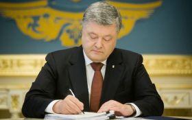Порошенко подписал важный закон по катастрофе МН17 на Донбассе