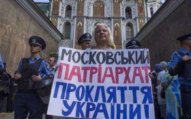 УПЦ МП може втратити право називатися українською - Філарет