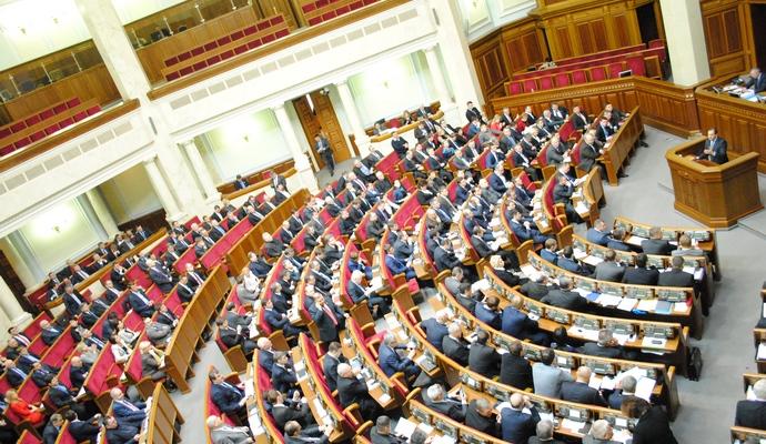 В Раде рассмотрят проект закона о коммунальных услугах