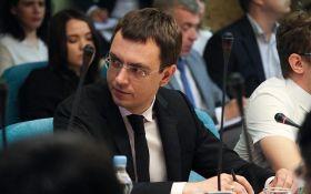 Омелян пояснив, чому в Україні не ремонтують дороги