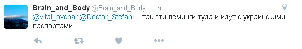 Горе-агітатори бойовиків ЛНР мимоволі рекламують ЗСУ: опубліковано фото (3)
