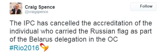 Білорус-любитель прапора Росії поплатився за демарш на Паралімпіаді (1)