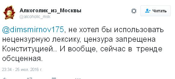 Соцмережі посміялися з міністра Путіна, який прикинувся культурним: з'явилося відео (3)