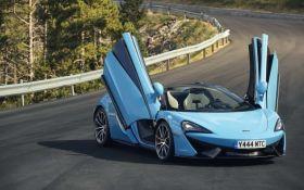Новое понимание скорости от McLaren 570S Spider