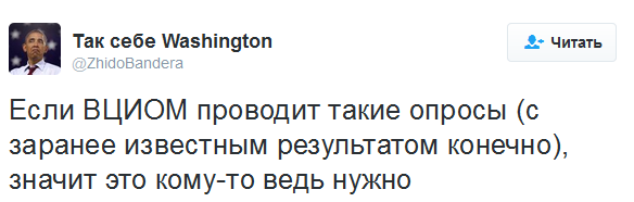 У Росії все менше підтримки бойовиків ДНР-ЛНР: в соцмережах побачили важливий сигнал (1)