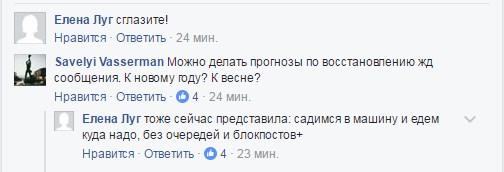 Бойовики ДНР розбирають блокпости на лінії поділу: соцмережі зловтішаються (1)