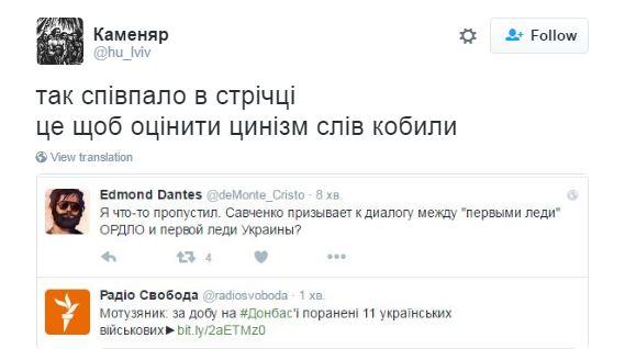 Савченко переплутала Порошенка і Росію: акція під АП розбурхала соцмережі (2)