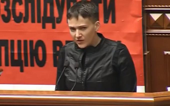 Беріть приклад з бандитів 90-х: з'явилося відеозвернення Савченко до нардепів
