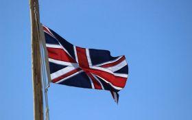 Британія заступилася за Україну після звинувачень Росії