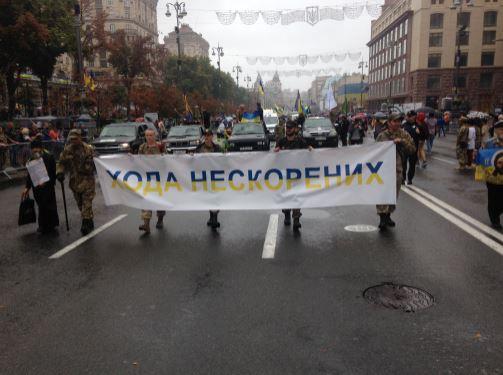 Бійці добробатів у Києві вийшли на окремий марш: з'явилися фото та відео (1)