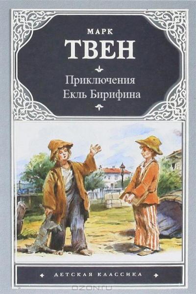 Книги, які горе-читачі запитували в бібліотеках (15 фото) (13)
