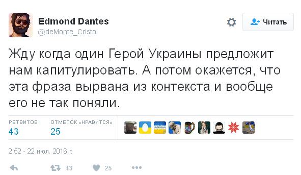 Вибачте, що поки не звільнили: соцмережі жорстко розкритикували заклик Савченко (1)
