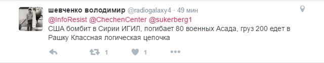 Посланець Путіна з ганьбою втік з Радбезу ООН: соцмережі зловтішаються (4)