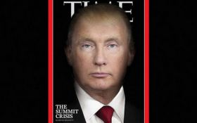 Путін і Трамп в одному обличчі: Time присвятив красномовну обкладинку саміту в Гельсінкі