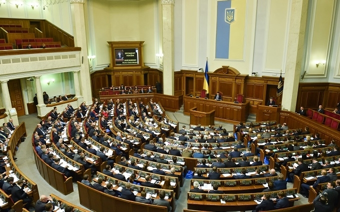 Экс-регионалы просчитались: нардеп объяснил, почему Раде ничего не грозит