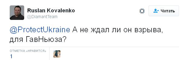 Вбивство Шеремета: соцмережі обурили пропагандисти Путіна на місці трагедії (5)