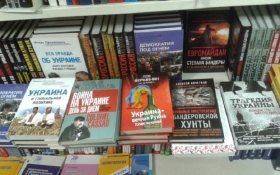 В Украине готовят запрет книг из России