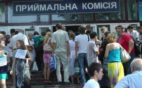 Вступительная кампания-2017 в Украине: когда ждать результатов и почему не работает личный кабинет