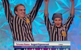 """Провокационный танец от жены """"голоса"""" Путина: в сети показали страшные фото"""