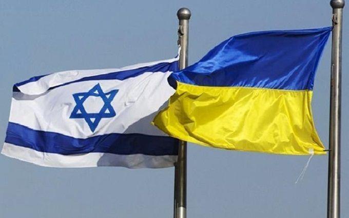 Осуждаем подобное: Израиль озвучил Украине громкие обвинения