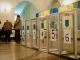 ЦИК обнародовала официальные данные о явке избирателей