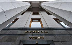 Верховная Рада вернула законопроект о реинтеграции Донбасса в комитет
