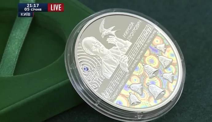 Нацбанк вводит в оборот серебряные монеты