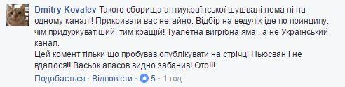Савченко пошла в телеведущие и взбудоражила соцсети (2)