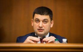 У Гройсмана прийняли гучне рішення щодо тарифів у Києві