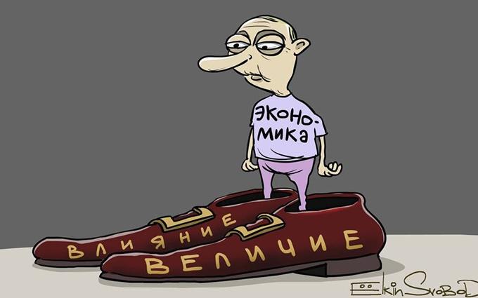 Известный карикатурист высмеял величие России