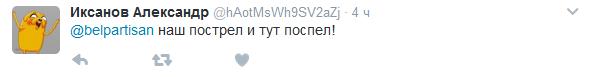 На мітингу проти Трампа побачили Лукашенка: соцмережі регочуть через фото (5)