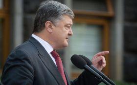 Порошенко назвав головну умову для розвитку економіки України