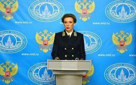 """""""Це неприйнятно"""": в Росії розізлилися на нову заяву США"""