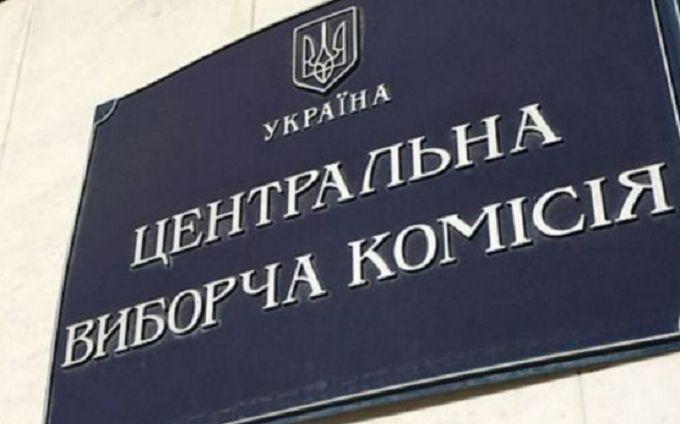 ВЦИК обработали 60% протоколов иобъявили 2-ой  тур выборов президента