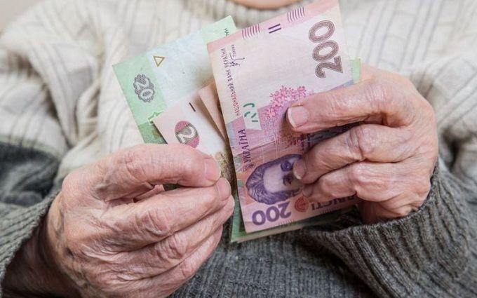 У Гройсмана сообщили важные подробности пенсионной реформы