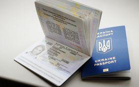 Скільки українців не можуть отримати біометричні паспорти: оприлюднені дані