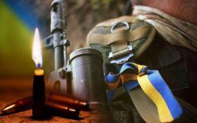 В сети показали фото молодого украинского воина, убитого на Донбассе