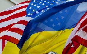 Ганьба: США пригрозили Україні скороченням допомоги