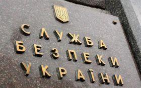 Российские спецслужбы планировали провокации в Украине на майские праздники