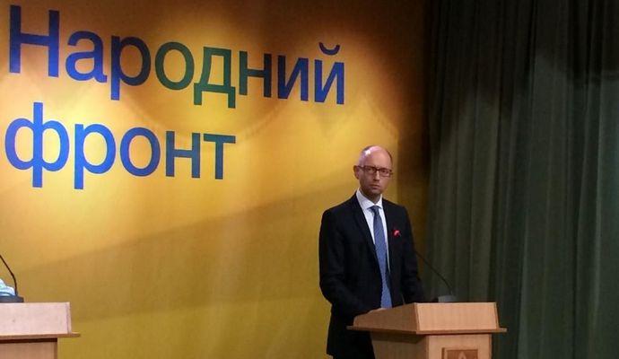 Кабмин - не персональное правительство Яценюка - Народный фронт
