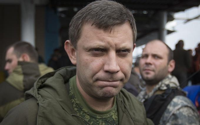 Главарь боевиков Захарченко снова перенес назначенные им же самим «выборы»
