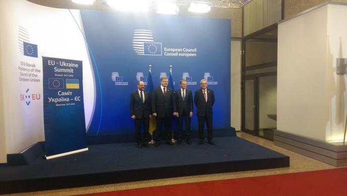 Порошенко вже почав переговори на саміті Україна-ЄС: з'явилося фото (1)