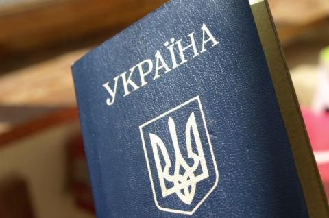 Паспорти замінять посвідченнями особи та видаватимуть з 14 років