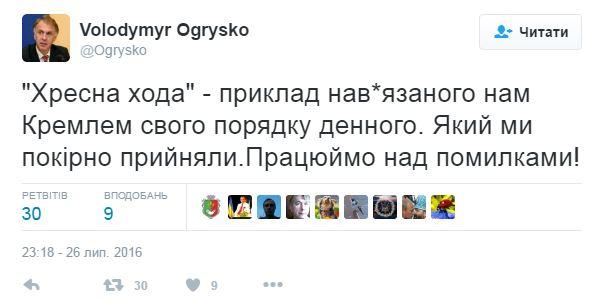 Крестный ход в Киеве: все подробности, фото и видео (17)