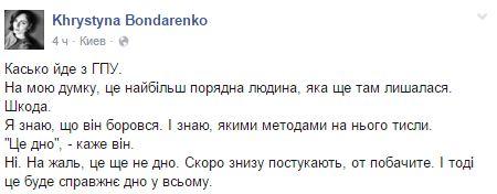 Это еще не дно: соцсети отреагировали на отставку Касько (2)