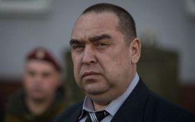 """За ним присматривают: стало известно, где находится экс-главарь """"ЛНР"""" Плотницкий"""