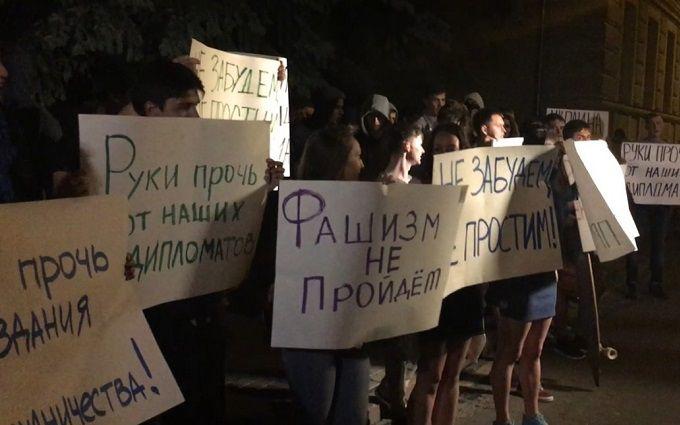 Напад на посольство України в Москві: з'явилося відео