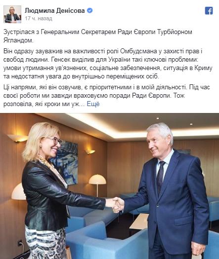 Генсек Ради Європи: Росія несе відповідальність за ситуацію в окупованих Криму та Донбасі (1)